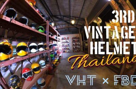 3rd. VINTAGE HELMET THAILAND – Hall of Hell (met)