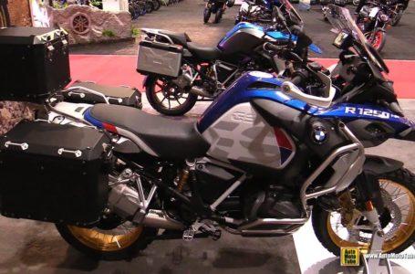 2020 BMW R1250 GS Adventure