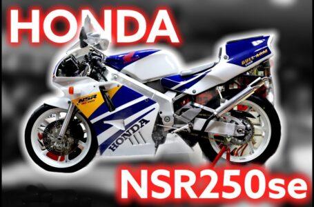Honda NSR250se HRC, Una OBRA de ARTE | sound exhaust 4k |
