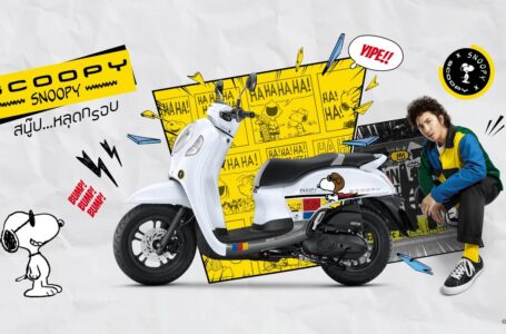 Scoopy Snoopy Limited Edition